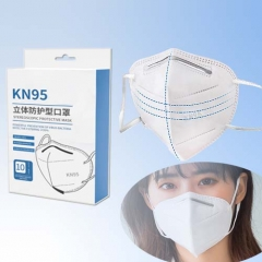 Medical Disposable KN95 Face Mask